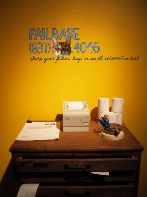 failbase